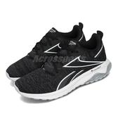 Reebok 慢跑鞋 Liquifect 180 LS AP 黑 白 女鞋 運動鞋 【ACS】 FV2748