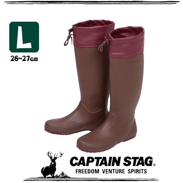 【CAPTAIN STAG 日本 鹿牌 束口雨鞋 L《棕》】UX-2545/防水雨鞋/安全雨靴/健行/農事★滿額送