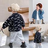 男童外套 童裝寶寶牛仔外套秋季正韓男童夾克開衫中小童百搭上衣潮-Milano米蘭