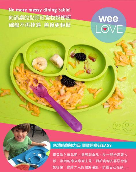 *babygo*美國EZPZ矽膠幼兒餐具 - Happy Mat快樂防滑餐盤(迷你版)