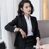 黑色短款小西裝外套女春秋新款正裝工作服韓版長袖職業裝西服上衣 喜迎新春