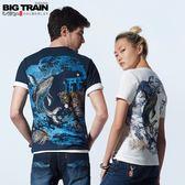 BigTrain藍海鯨王圓領短袖T-男-暗藍/白-M.L.XL
