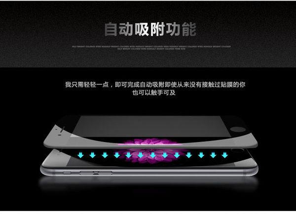 滿版防爆膜iPhone 6 Plus(5.5寸) iPhone 6/6s(4.7寸) 鋼化玻璃膜 全屏覆蓋防爆膜