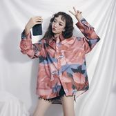 女士襯衫 韓版新款印花長袖單排扣長款襯衫學生寬鬆防曬衫上衣女裝 伊韓時尚