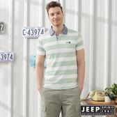 【JEEP】型男休閒條紋短袖POLO衫-青綠