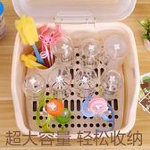 嬰兒奶瓶收納箱放寶寶餐具便攜外出瀝水晾干架帶蓋防塵抗菌奶粉盒WY 【快速出貨八五折免運】
