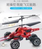 兒童對戰戰斗機直升機充電男孩遙控飛機大號陸空無人小飛機玩具