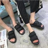 網紅拖鞋男時尚外穿韓版一字拖情侶室外夏新款沙灘防滑涼鞋潮「米蘭街頭」