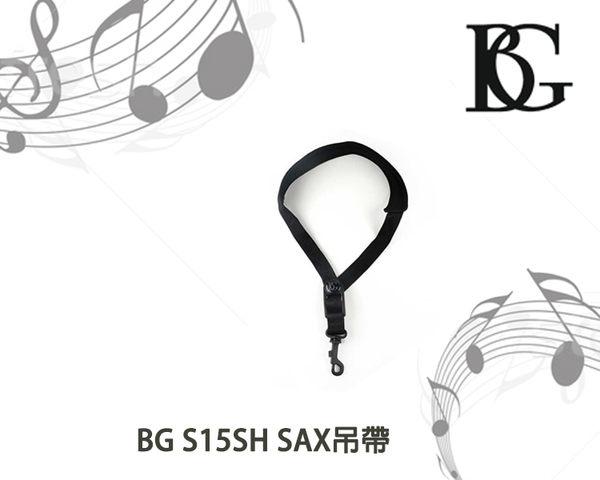 【小麥老師樂器館】BG S15SH A.SAX吊帶 ALTO 中音薩克斯風 中音 薩克斯風