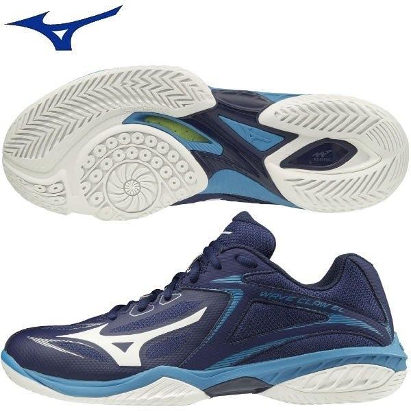 MIZUNO WAVE CLAW EL 男鞋 女鞋 排球 手球 3E 寬楦 耐磨 止滑 藍【運動世界】71GA208027