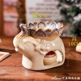 蠟燭香薰燈精油爐陶瓷大容量院臥室內家居創意熏香爐 交換禮物