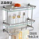 雙層衛生間置物架 304不銹鋼玻璃 QW...