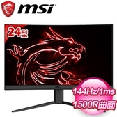 MSI微星 Optix G24C4 24型曲面電競螢幕【刷卡分期價】