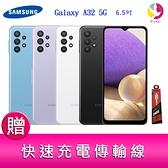 分期0利率 三星 SAMSUNG Galaxy A32 5G (4G/64G) 6.5 吋 豆豆機 四主鏡頭 智慧手機 贈『快速充電傳輸線*1』