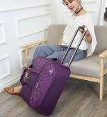 行李箱女男大容量拉桿包手提包折疊登機箱包