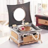 歐式古典旋轉小女孩跳芭蕾舞八音盒創意懷舊留聲機音樂盒生日禮物 生日禮物