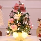 聖誕飾品 家用豪華迷你小型圣誕樹套餐粉色桌面30/60cm圣誕節場景裝飾擺件  全館免運
