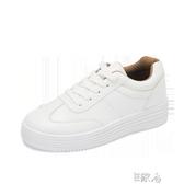 E家人 白鞋厚底帆布休閒板鞋子