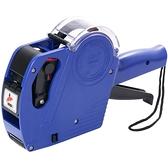 打碼機手動打價格全自動標價機打價機超市價錢打碼器標價簽打印機號碼機 - 風尚3C