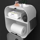 衛生紙架 衛生間紙巾盒防水免打孔創意廁所抽紙壁掛式家洗手間卷紙置物架【快速出貨八折搶購】