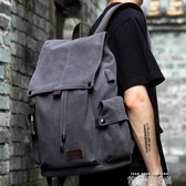 帆布復古雙肩包男大學生高中書包大容量15寸電腦包男士潮流旅行包 依凡卡時尚