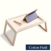 棉花田【波林】多功能輕巧折疊桌-2色可選米色