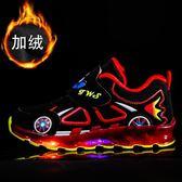 兒童發光鞋奧特曼燈鞋小童鞋男童汽車鞋兒童發光鞋運動鞋冬季加絨寶寶亮燈鞋多莉絲旗艦店