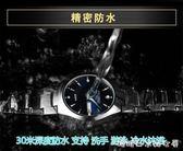 男士手錶男石英錶防水學生男錶時尚潮流超薄女錶夜光韓版腕錶 糖糖日系森女屋
