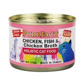 波菲特貓用主食罐(無加膠)【雞肉.魚肉配方】