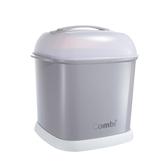 【愛吾兒】Combi 康貝 Pro 360奶瓶保管箱-寧靜灰(可搭配Combi消毒鍋使用)