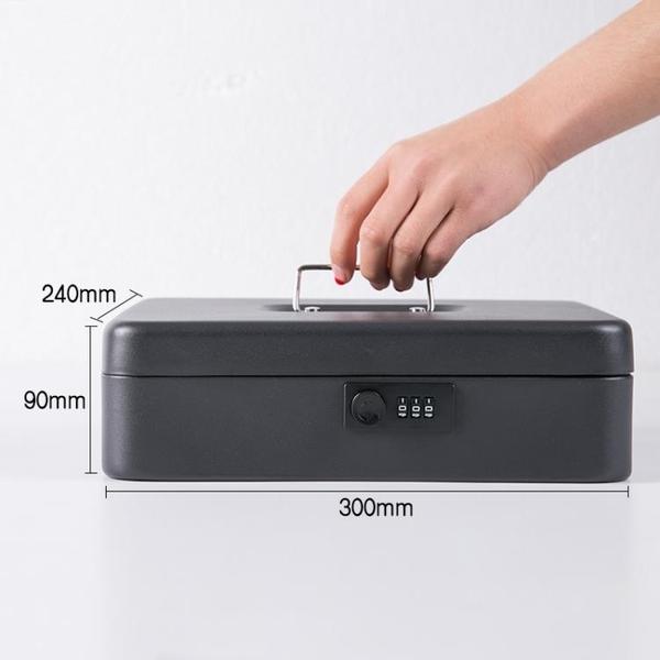 錢箱收銀箱手提金庫金屬帶鎖多功能雙層零錢現金儲蓄盒密碼收納盒