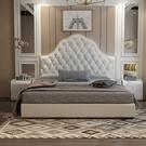 美式真皮時尚雙人床(六尺床台)UM117/五尺雙人床架/臥室床組/六尺床組【千億家居】