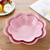 水果盤  創意歐式家用水果盤客廳茶幾塑料糖果盤干果盤辦公室零食盤小果盤  【萊夢衣都】