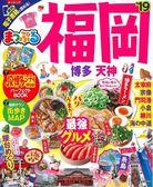 福岡博多天神吃喝玩樂最新指南2019