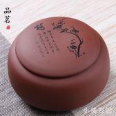 大號茶葉罐陶瓷普洱茶密封罐宜興原礦茶具紫砂茶 js8076『小美日記』