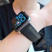 彩色線條iwatch錶帶真皮apple watch3/1腕帶軟男女【橘社小鎮】