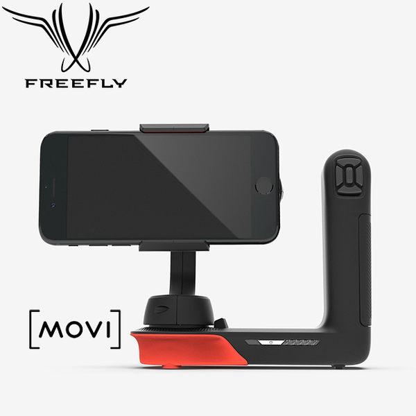 美國 Freefly Movi 手機手持三軸穩定器(公司貨)