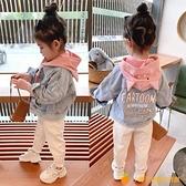 2021早春童裝女童春裝牛仔外套兒童小童春款洋氣時髦女寶寶春秋衣【小橘子】