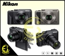 ES數位 Nikon Coolplx A1000 35X光學變焦 數位相機 旅遊機 類單 WIFI 4K錄影 登錄送包