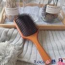 熱賣梳子 aveda/艾凡達氣囊按摩頭皮梳子女士專用長髮男士大板氣墊梳防脫髮  coco