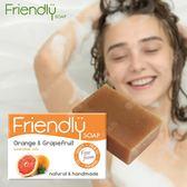 英國 FRIENDLY SOAP 富樂皂 橘子&葡萄柚維他命手工皂 (95g)