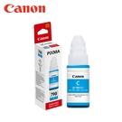 CANON GI-790 C 藍色墨水
