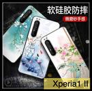 【萌萌噠】SONY Xperia10 I...