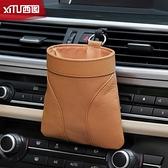 汽車出風口置物袋真皮 車用手機收納支架掛袋 車載鑰匙雜物儲物袋