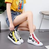 高筒鞋春款高筒帆布女鞋春季學生百搭韓版布鞋夏季潮鞋小白板鞋 曼慕衣櫃