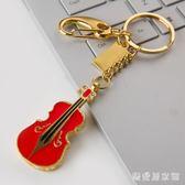 隨身碟32gbu盤提琴可愛女生個性創意 32GB優盤防水迷你創意 QG5749『樂愛居家館』