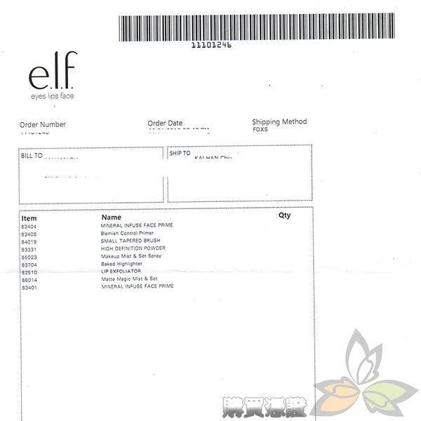 【特惠秒出】美國 e.l.f. ELF 去角質唇膏 唇部磨砂膏 多款可選【百奧田旗艦館】