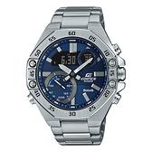 CASIO 卡西歐 手錶專賣店 ECB-10D-2A EDIFICE 藍牙智慧錶款 手機藍牙連線功能 男錶 不鏽鋼錶帶 防水100米