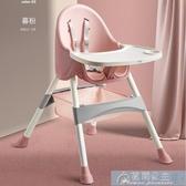 aag寶寶餐椅 家用多功能兒童學吃飯餐桌椅子嬰兒成長座椅坐椅神器 快速出貨YJT