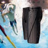 泳褲游泳褲男士長五分專業速干泳衣泳裝 SDN-4885